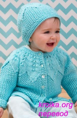 Вязаные шапочка и кофточка для малыша Baby Lace. Вязание для малыша