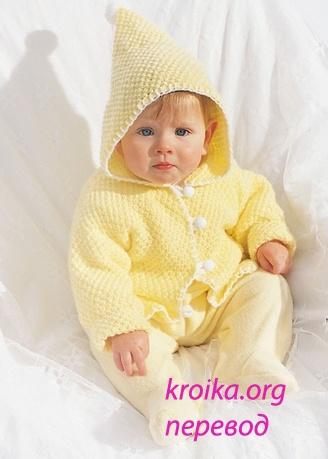 кофточка для малыша 6 18 месяцев с капюшоном кофточка вязание для