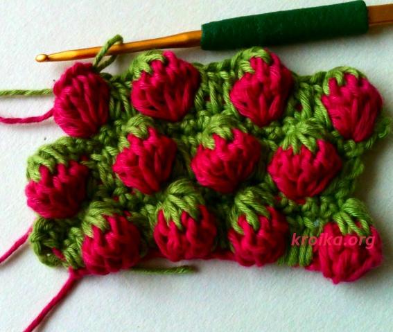 Схема вязания клубничек
