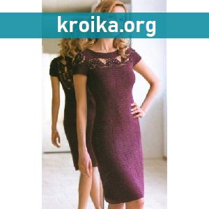 Вязаное платье крючком  Bordeaux