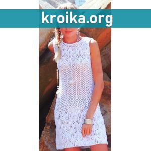 Вязаные спицами платья