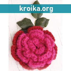 Схема вязания розы крючком. Вариант 3