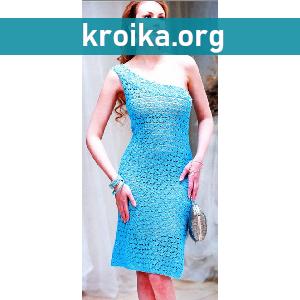 Платье на одно плечо Arina