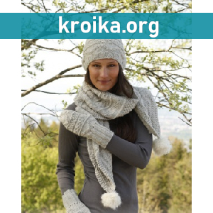Вязаный комплект Veonica: вязаная шапочка + вязаный шарф + рукавицы спицами