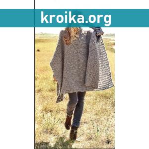 Категория: Вязание накидок и