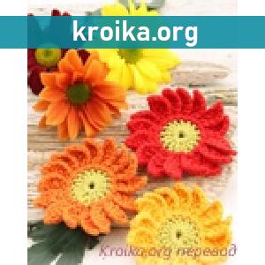 Вязание цветов крючком: хризантемы
