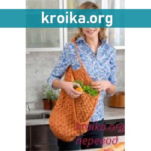 Авоська крючком Market Bag