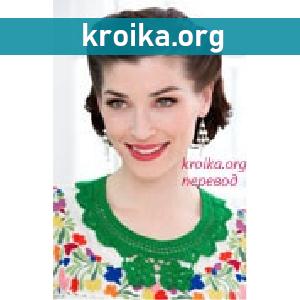 Вязаный воротничок с цветами Floral Collar крючком