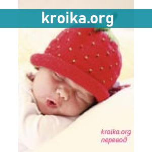 Детская вязаная шапочка Sweet Strawberry