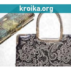 Значение женских сумок и кошельков для самовыражения обладательницы