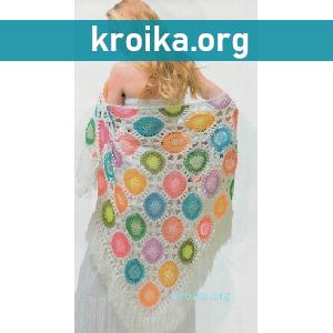 Категория: Вязаные шали и