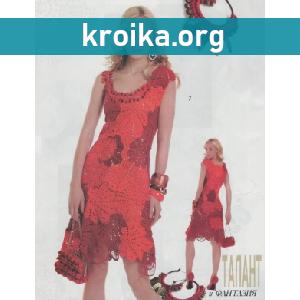 Вязаное платье Кленовый лист
