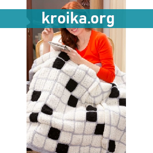 Шахматное одеяло Crossword Lovers Throw крючком