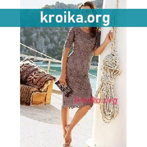 Связать красивое платье с описание