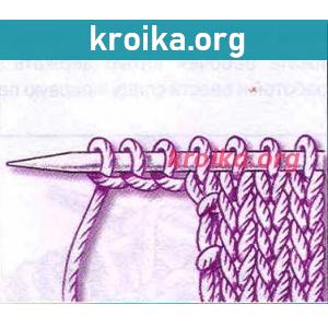 Как набрать при вязании дополнительные петли 31